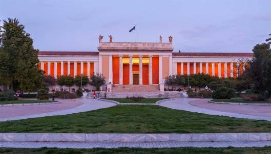 poza-muzeul-arheologic-atena